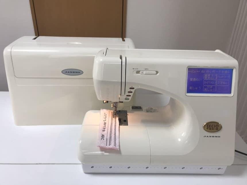 Solución de problemas de las máquinas de coser janome